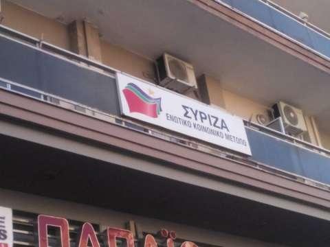 syrizanomarxiakiserrwn.jpg